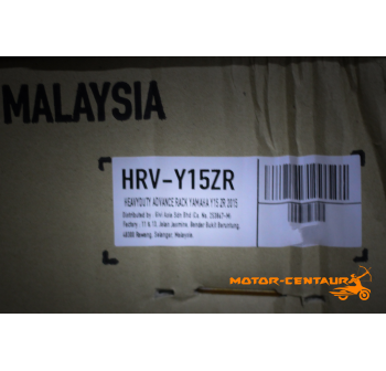 GIVI HEAVY DUTY RACK HRV YAMAHA Y15ZR