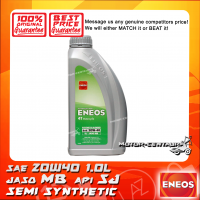 ENEOS SYNTHETIC BLEND 4T ENGINE LUBRICANT SAE20W40 MB 1L (FOR SCOOTER)