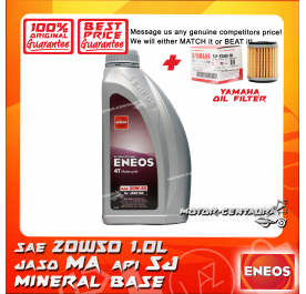YAMAHA OIL FILTER LC135 + ENEOS 4T ENGINE LUBRICANT SAE20W50 MA 1L