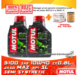 YAMAHA OIL FILTER LC135 + 2X MOTUL 4T ENGINE LUBRICANT 3100 SAE10W40 [0.8L]