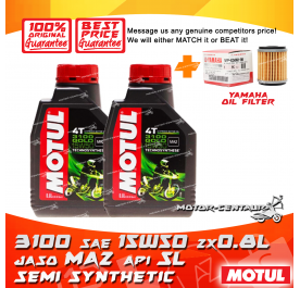 YAMAHA OIL FILTER LC135 + 2X MOTUL 4T ENGINE LUBRICANT 4T 3100 SAE15W50 [0.8L]