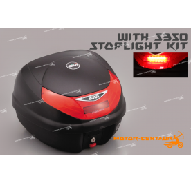GIVI E30TN TOP CASE + S350 STOP LIGHT KIT