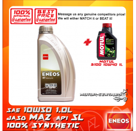 ENEOS FULLY SYNTHETIC 4T SAE10W50 1L + MOTUL 3100 SAE10W40 1L