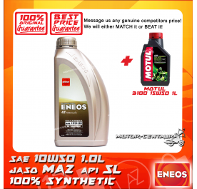 ENEOS FULLY SYNTHETIC 4T SAE10W50 1L + MOTUL 3100 SAE15W50 1L