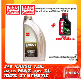 ENEOS FULLY SYNTHETIC 4T SAE10W50 1L + MOTUL 5100 SAE10W50 1L
