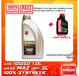 ENEOS FULLY SYNTHETIC 4T SAE10W50 1L + MOTUL 5100 SAE15W50 1L