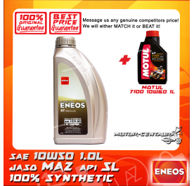 ENEOS FULLY SYNTHETIC 4T SAE10W50 1L + MOTUL 7100 SAE10W60 1L