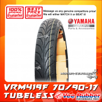 VEE RUBBER TUBELESS TYRE VRM-419F 70/90-17