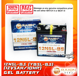 RAION GEL BATTERY 12N5L-BS (YB5L-BS)