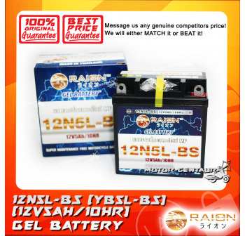 RAION GEL BATTERY 12N5L-BS (YB5L-BS)