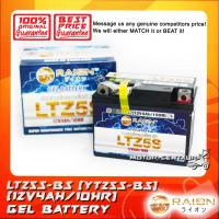 RAION GEL BATTERY LTZ5S (YTZ5S)