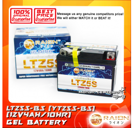 RAION GEL BATTERY LTZ5S (YTZ5S)