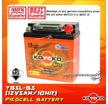 KOYOKO GOLD PICOCELL BATTERY YB5L-BS