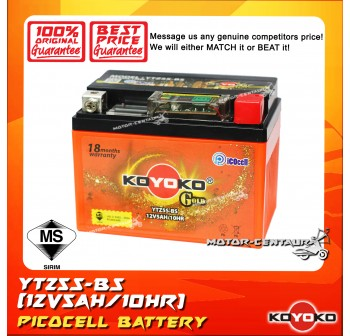 KOYOKO GOLD PICOCELL BATTERY YTZ5S-BS