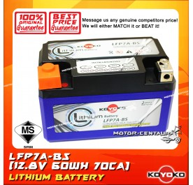 KOYOKO LITHIUM ION PHOSPHATE BATTERY LFP7A-BS