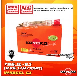 KOYOKO G2 NANOGEL BATTERY YB6.5L-BS ORANGE