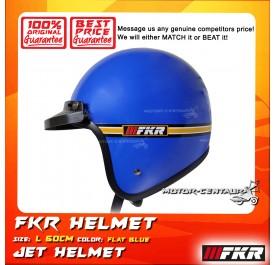 FKR HELMET BLUE