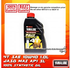 YAMALUBE (HLY) 4T ENGINE LUBRICANT SAE 10W40 FULLY SYNTHETIC [1.0L]